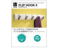 Umbra 318850-660 Flip - appendiabiti a sbarra, colore: Bianco lucido