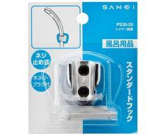 Miscelatore doccia Sanei Kake-gu Argento PS30-25 (Japan import / Il pacchetto e il manuale sono scritte in giapponese)
