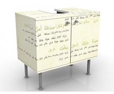 Mobile per lavabo design no.CG197 Arabia 60x55x35cm, basso, Larghezza: 60cm, regolabile, mobiletto da lavandino, lavandino, mobiletto da lavabo, lavabo, mobiletto, bagno, bagnetto, mobile da bagno
