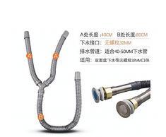 Il raccordo a Y, tubazioni dacqua, tubi, lavabo doppio, pezzo a T, doppio tubo di scarico lavatrice, il connettore 32 mm
