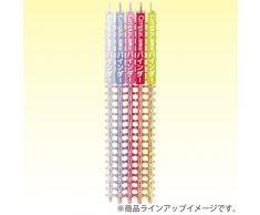 Kokuyo, Campus - Raccoglitore ad anelli per fogli in formato B5, 26 anelli, prodotto per ufficio, colore: Rosa chiaro