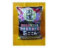 Hanagokoro giapponese, NPK 4-5-1 (5 kg) size L, concime universale granulare per bonsai